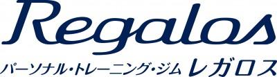 REGALOS(レガロス)- 熊谷駅徒歩1分のパーソナルトレーニングジム